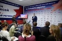 Алексей Дюмин поблагодарил за поддержку, Фото: 11