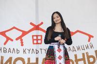 Фестиваль «Национальный квартал» в Туле: стирая границы и различия, Фото: 150