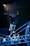 Шоу Lovero в тульском цирке, Фото: 19