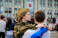 акция Синий Платочек, Фото: 6