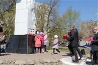 Туляки почтили память жертв Чернобыльской катастрофы, Фото: 6