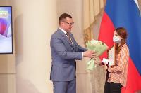 В Туле наградили волонтеров, Фото: 6