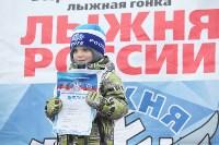 Лыжня России 2016, 14.02.2016, Фото: 99