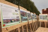 Строительство посёлка «Английский сад». 5 августа 2014, Фото: 6