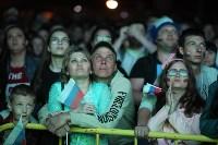 Матч Россия – Хорватия на большом экране в кремле, Фото: 108