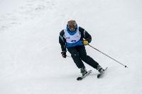 Третий этап первенства Тульской области по горнолыжному спорту., Фото: 2