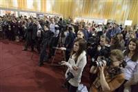 II Международный тульский туристский форум. 6 декабря 2013, Фото: 12