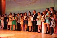 Бал медалистов, Фото: 136