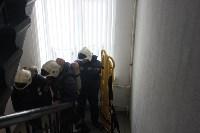 Пожарные ликвидировали условное возгорание в здании тульской ЕДДС, Фото: 2