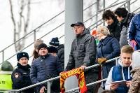 «Арсенал» Тула - ЦСКА Москва - 1:4, Фото: 2