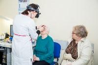 Калужская клиника МТК «Микрохирургия глаза», Фото: 14