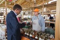 Новый фермерский рынок, Фото: 10