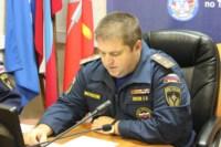 Всероссийская тренировка по ГО в Туле, Фото: 1