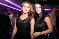 "Концерт Егора KReeD в клубе ""Пряник"", 1.11.2014, Фото: 28"