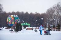 Зимние забавы, Фото: 39