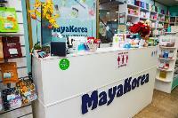 MayaKorea, Фото: 2