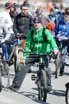 Первомайский велопробег, Фото: 24
