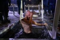 Крещенские купания в Центральном парке Тулы-2021, Фото: 55