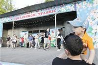 """""""Буги-вуги попурри"""" в Центральном парке. 18 мая 2014, Фото: 26"""