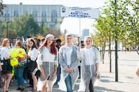 В Туле более 2500 учащихся вузов и колледжей посвятили в студенты, Фото: 24