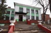 Средняя общеобразовательная школа №51, Фото: 1