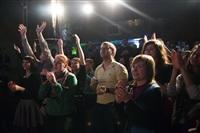 Мара в Туле 22.03.2014, Фото: 10