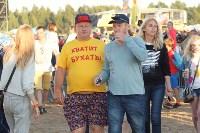 """Туляки на фестивале """"Нашествие"""", Фото: 55"""