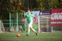 Финал Кубка «Слободы» по мини-футболу 2014, Фото: 18