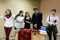 День родного языка в ТГПУ. 26.02.2015, Фото: 30