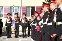 Принятие присяги в Первомайском кадестком корпусе, Фото: 26