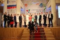 III Российско-Итальянский форум, Фото: 1