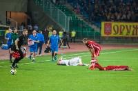Арсенал-Урал, Фото: 124