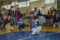 Детский брейк-данс чемпионат YOUNG STAR BATTLE в Туле, Фото: 1