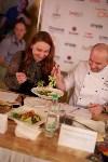 В Туле выбрали трёх лучших кулинаров, Фото: 65