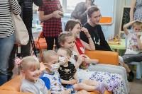 День защиты детей, Детская областная больница, Фото: 10