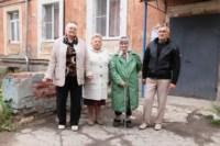 Ветхий дом на Косой Горе. Ул. М. Горького, 20, Фото: 4