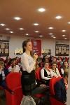 Призёрами регионального этапа олимпиады «Умницы и умники» стали школьники из Новомосковска , Фото: 8