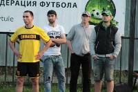 Летний Кубок Тулы по мини-футболу, Фото: 26