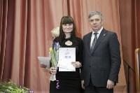 """Награждение победителей акции """"Любимый доктор"""", Фото: 121"""