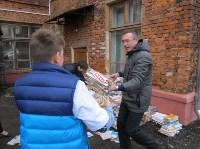 «Всероссийский Эко-марафон Переработка», 24.04.2016, Фото: 9