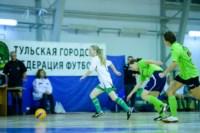 Кубок Тулы по мини-футболу среди женских команд., Фото: 18