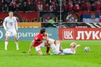 «Спартак»-«Арсенал». 9.11.2014, Фото: 102