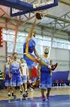 Баскетбол. 30.06.2015 БК Арсенал - сб.Армении, Фото: 10