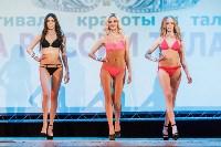 Краса России Тула 2016, Фото: 57