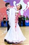 I-й Международный турнир по танцевальному спорту «Кубок губернатора ТО», Фото: 56
