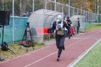 Соревнование сотрудников внутренних дел РФ, Фото: 33
