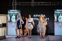 Титул «Краса Тулы – 2021» выиграла Юлия Горбатова, Фото: 71