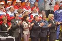 Открытие Спартакиады пенсионеров, Фото: 21