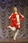 Всероссийский конкурс народного танца «Тулица». 26 января 2014, Фото: 59
