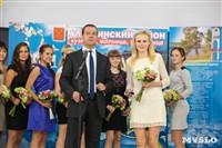 Дмитрий Медведев вручает медали выпускникам школ города Алексина, Фото: 18